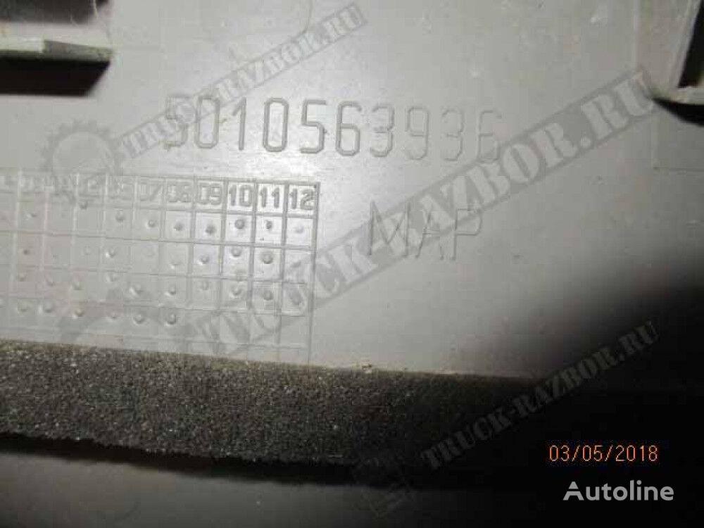 nakladka dekorativnaya (5010563936) front fascia for RENAULT tractor unit