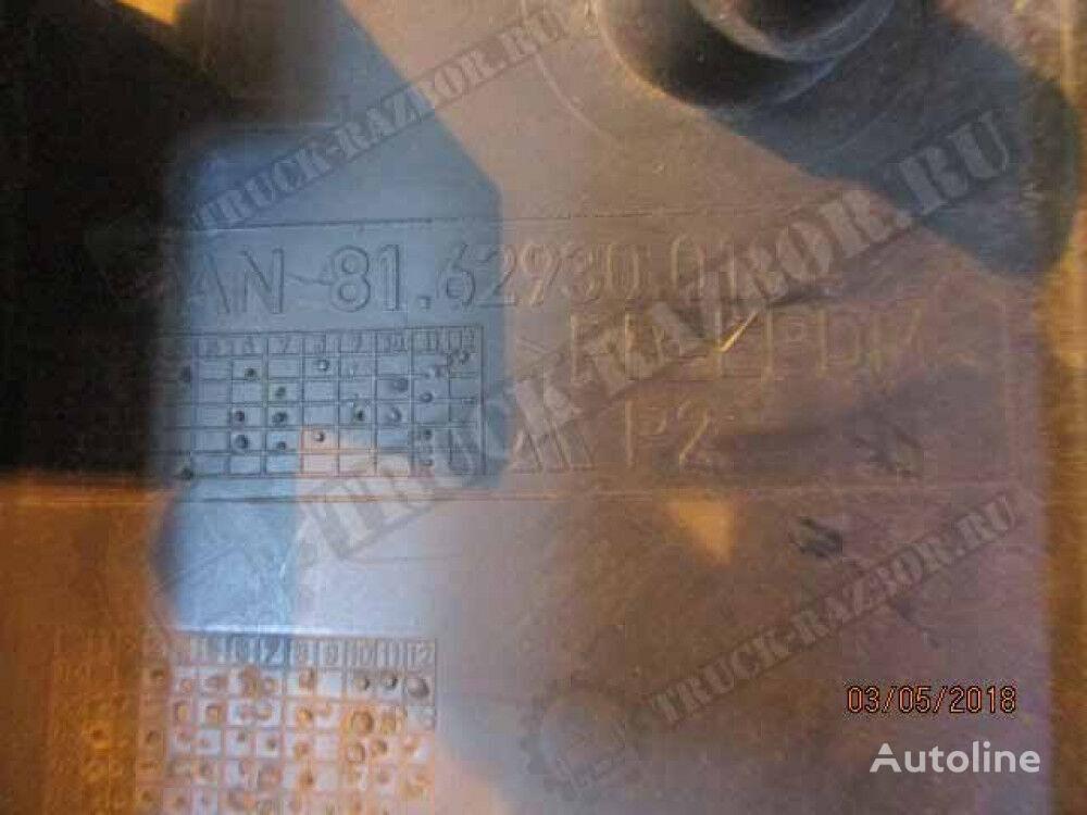 nakladka vnutrennyaya (81629300184) front fascia for MAN tractor unit