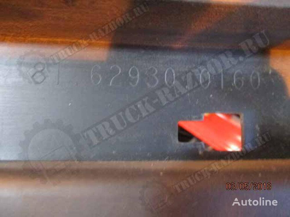 nakladka vnutrennyaya, R (81629300160) front fascia for MAN tractor unit