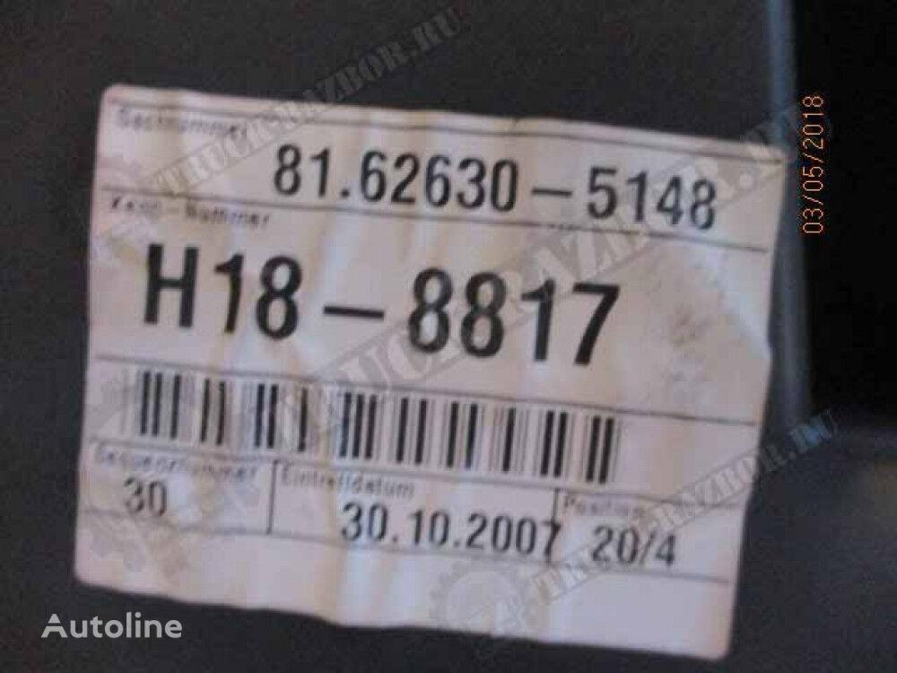 obshivka dveri, R (81626305148) front fascia for MAN tractor unit